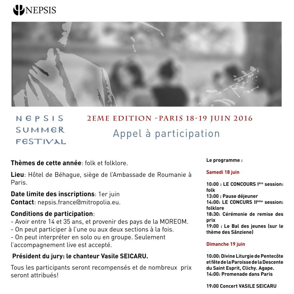 NSF2 - apel participare FR